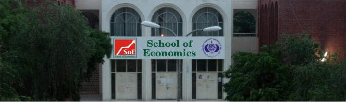 Public Defense of PhD Economics Thesis by Mr. Ejaz Gul, Bahauddin Zakariya University, Multan, Pakistan
