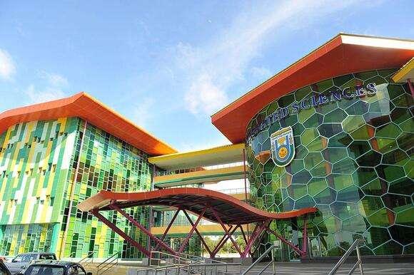 Academic Positions at the Universiti Brunei Darussalam (UBD)