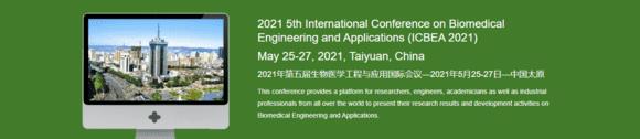 第五届生物医学工程和申请国际会议(ICBEA 2021)